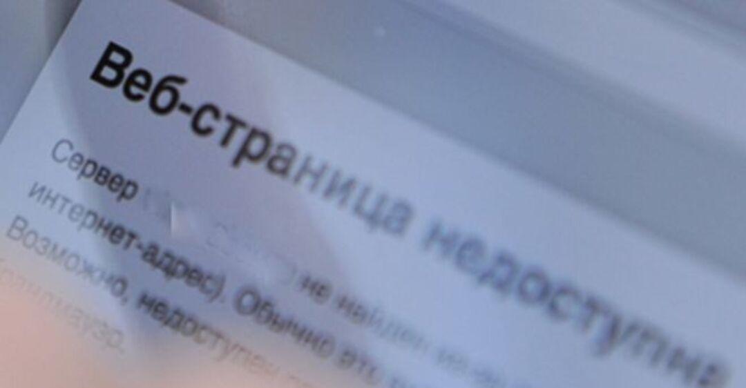 По инициативе прокуратуры г.Когалыма заблокирован доступ к сайтам с запрещенной информацией